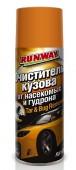 Runway Очиститель кузова от насекомых и гудрона