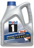 Mobil 1 FS x1 5W-40 Синтетическое моторное масло