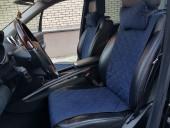 Аvторитет Накидка на переднее сиденье, темно-синий, 2шт