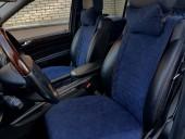 Аvторитет Premium Накидка на переднее сиденье, темно-синий, 2шт