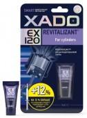 XADO EX120 для цилиндров