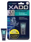 XADO EX120 для всех типов топливной аппаратуры и систем впрыска топлива