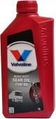 Valvoline Heavy Duty Gear Oil 75W-80 Трансмиссионное масло для МКПП