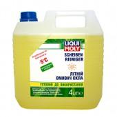 Liqui Moly Scheiben Reiniger Жидкость для омывания стекл готовая, до -5С (36002)