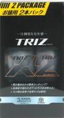 Soft99 Triz X2 Защитное покрытие жидкое стекло