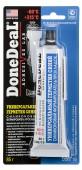 DoneDeal DoneDeal Универсальный синий силиконовый формирователь прокладок
