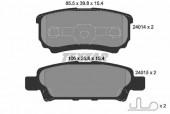 Textar 2401401 Тормозные колодки дисковые TEXTAR
