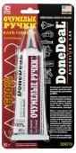 DoneDeal Эластичный клей-герметик Очумелые ручки (DD6770)
