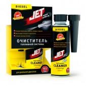 Jet100 ULTRA очиститель топливной системы для дизельного двигателя