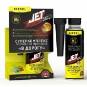 """Jet100 Ultra Diesel Супер комплекс топливных присадок """"В дорогу"""" 5в1 для дизельного двигателя"""