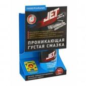 Jet100 ULTRA Универсальная проникающая густая смазка