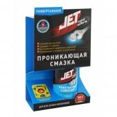 Jet100 Ultra Универсальная проникающая смазка
