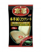 Soft99 Leather Seat Cleaning Wipe Очищающие салфетки для кожи (02059)