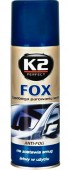 �2 Fox Spray �������� �� ����������� ����