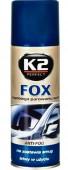 К2 Fox Spray Средство от запотевания окон