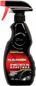 Nanox Очиститель пластика, нанотехнология (NX5264)