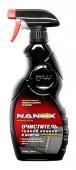 Nanox Очиститель тканой обивки и ковров, нанотехнология (NX5195)
