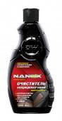 Nanox Очиститель-кондиционер кожи, нанотехнология