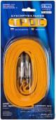Vitol TP-205-3-1 Трос буксировочный, 3т 4.5м