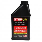 Step Up SP2237 Герметизатор течи в двигателе и КПП