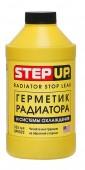 Step Up Step Up Герметик радиатора и системы охлаждения