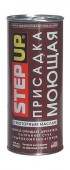 Step Up Промывка маслянной системы двигателя мягкий