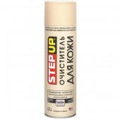 Step Up Очиститель для кожи (SP5122)