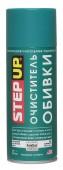 Step Up Очиститель обивки (SP5101)
