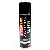 Step Up SP5302 Очиститель шин