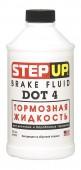 Step Up DOT 4 Тормозная жидкость