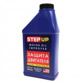 Step Up  SP2240 Стабилизатор вязкости моторного масла