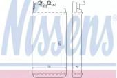 Nissens 70220 Радиатор отопителя