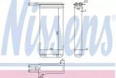 Nissens 71755 Радиатор отопителя
