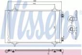 NISSENS 940111 Радиатор кондиционера First Fit