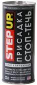 Step Up Стоп течь присадка для синтетических масел
