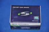 Parts-Mall PKC-005 I11046952012 Колодки тормозные дисковые PMC LANOS  1.6i