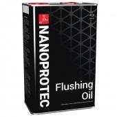 Nanoprotec Flushing Oil Промывочное масло моторное