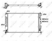 NRF 50563 Радиатор охлаждения двигателя