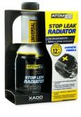 XADO Atomex Stop Leak Radiator Стоп-течь радиатора