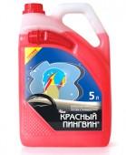 XADO Красный пингвин Жидкость для омывания стекол, готовая до -22С