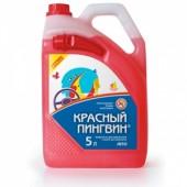 VeryLube Verylube Лето Красный пингвин Жидкость для стеклоомывателя