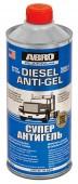 Abro Platinum Антигель для дизельного топлива -47С