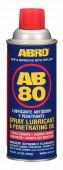 Abro ��-80 ������������� ������