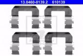 Ate 13.0460-0139.2 К/т монтажный колодок