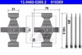 Ate 13.0460-0269.2 К/т монтажный колодок