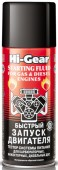 Hi-Gear Starting Fluid ������� ������ ���������