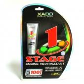Xado 1 STAGE Гель-ревитализант для бензинового и дизельного двигателей