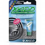 XADO Гель-ревитализант для гидроусилителя руля