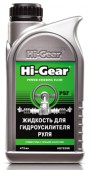 Hi-Gear Power Steering Fluid �������� ��� �������������� ����