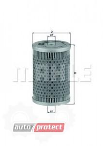 Фото 1 - MAHLE KX 9 фильтр топливный